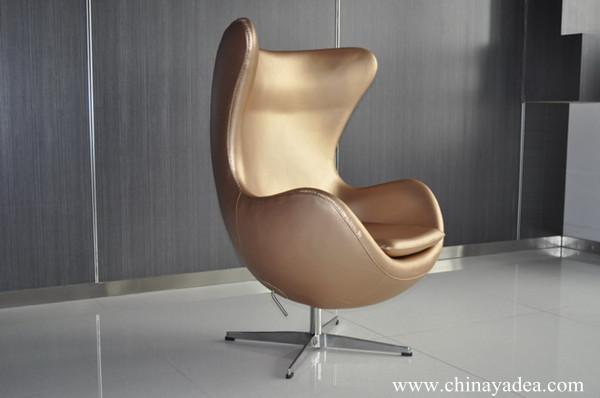 Italian Leather Egg Chair