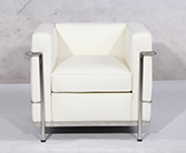 Le Corbusier leather armchair/sofa reproduction CF009