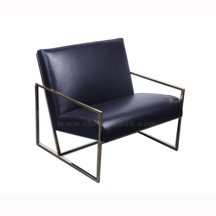 Thin Frame Lounge Chair with Plain Seat KC047-P